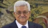 ابو مازن يتسلّم في 15 الجاري رئاسة مجموعة
