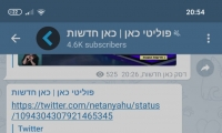 النائب عيساوي فريج: يجب محاكمة نتنياهو ايضاً على ملف التحريض ضد العرب