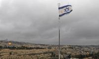 رجل أعمال إماراتي يدعو دول الخليج للتعاون مع إسرائيل