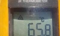 درجة الحرارة الـ65.8 درجة مئوية في الكويت