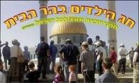 دعوات لحجّ يهودي