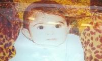 مصمص : وفاة الرضيعة بيسان اغبارية داخل سيارة مغلقة