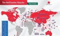 فيروس حاسوب جديد يضرب 350 هدفا في40 دولة حول العالم