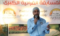 مؤسسة حراء تنظم افطارًا للأسر القرآنية وحفلًا لتوزيع جوائز المسابقة القرآنية