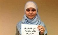 آخر رسائل ابنة مستشار مرسي قبل مقتلها