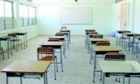 موظفة في إحدى مدارس الشمال تقدّم شكوى ضد المدير بالاعتداء الجنسي والابتزاز والتهديد