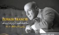 حفل عيد الفصح مع الفنان زهير فرنسيس في بيت لحم يوم الاحد 31.3.13