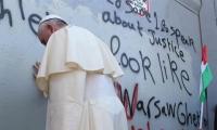 اتصال هاتفي بين الرئيس الفلسطيني وبابا الفاتيكان