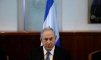 نتنياهو يرد على ترامب بعد دعمه لحل الدولتين: في حكمي لن تقوم الدولة الفلسطينية