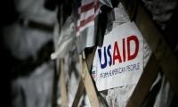 رسميا- وقف مساعدات USAID لغزة والضفة