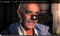 وثيقة| تنسيق بين قوات الأسد وإسرائيل ضد الثوار