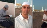 مراد علمدار داخل الحرم المكّي يؤدي مناسك العمرة