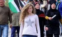 تمديد اعتقال الفتاة الفلسطينية عهد التميمي