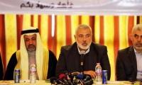 هنية: واشنطن تعرض على الفلسطينيين عاصمة بديلة