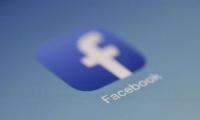 غرامة هائلة بانتظار فيسبوك بسبب الفضيحة الأخيرة!