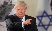 البيت الأبيض فخور بدعمه إسرائيل