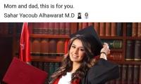 الأردن - والد يتسلم شهادة تخرج إبنته من كلية الطب بعد أيام من وفاتها بحادث طرق