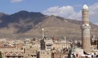هل سينقسم اليمن؟
