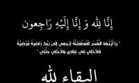 الدكتور احمد عثامنة في ذمة الله جراء نوبة قلبية