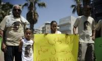تظاهرة ضد استخدام الأسلحة الكيماوية في تل أبيب