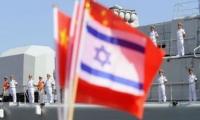 """نائب الرئيس الصيني سيزور اسرائيل """"لتطوير العلاقات الاقتصادية"""""""