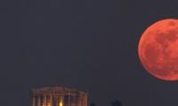 القمر الدموي يعود من جديد! هذا موعد ظهوره