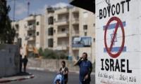 """مدن إيطالية كبرى تدعو لفرض حظر عسكري على """"إسرائيل"""""""