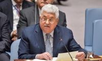معارضة إسرائيلية لعودة سلطة عباس إلى قطاع غزة