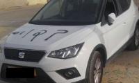 ثقب إطارات وكتابات عنصرية على سيارات في بلدة شمالي رام الله