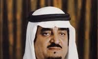 كلام خطير وكلام تقشعر له الابدان يقوله الملك فيصل !!
