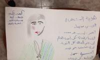 تمرير ورشات مختلفة حول مخاطر المخدرات والكحول لطالبات البيت الدافئ في يافة الناصرة