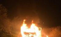 زيمر: اصابه شاب يهودي بإطلاق نار واشعال النيران بسيارته