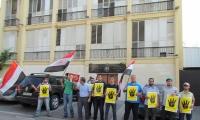 السفارة المصرية بتل أبيب ترفض تسلّم رسالة