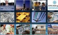 أهم 10 أحداث اقتصادية بـ2013