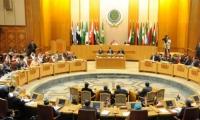 الجامعة العربية تدعو العواصم للتوأمة مع مدينة القدس