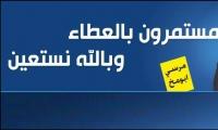 المحامي مرسي أبو مخ يبقى رئيساً لبلدية باقة الغربية