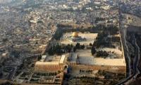 شرطة القدس تستعد لاستقبال الجمعة الاولى من رمضان بالحرم القدسي الشريف