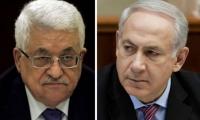 نتنياهو: عباس لا يعنيه العرض الامريكي بخصوص السلام