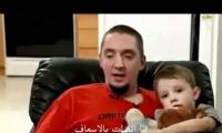 اوشك على الموت مما قربه الى ابنه -فيديو