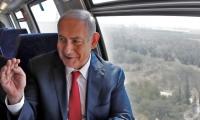 نتنياهو يشارك وزراء خارجية عرب بقمة دولية وايران تصفها بـ