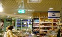 سعي أوروبي لتمييز المنتجات الاستيطانية