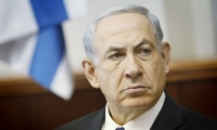 نتنياهو يفوز رئيساً ويخسر زعيماً