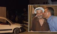 """باقة الغربية العثور على جثة الحاج ابو رياض """" قوزح """" متعفنة"""
