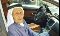 زيمر: إنتقل إلى رحمة الله  الحاج مصطفى عبد القادر امباشر