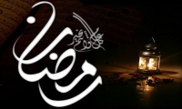 فلكياً: الاثنين 6.5.2019 اول ايام شهر رمضان المبارك