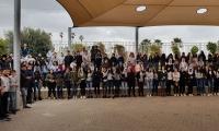 وقفة احتجاجية ضد العنف لطلاب أورط على أسم حلمي الشافعي عكا بعد مقتل المرحومة إيمان عوض