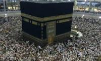 انتحار وافد باكستاني من سطح المسجد الحرام