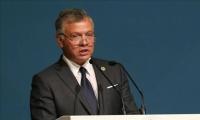 الملك الأردني: لا بديل عن حل الدولتين لإنهاء الصراع