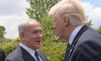 ترامب: ارتباط الشعب اليهودي بالقدس أبدي ولا يتزعزع