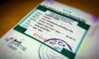 أول اكتوبر .. بدء منح التأشيرة التركية الالكترونية للفلسطينيين